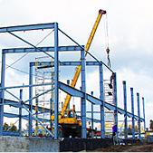 Строительство промышленных зданий и складов